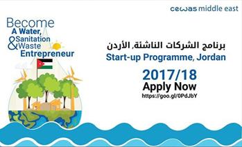 start-up-programme-jordan
