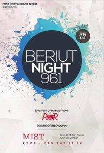 beirut-night-961