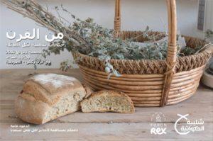 freshly-baked-folktales