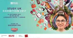 study-uk-exhibition-2017-in-jordan