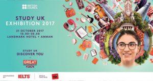 study-uk-exhibition-2017-in-jordan