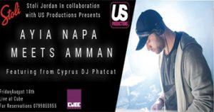 aya-napa-meets-amman-at-cube-lounge