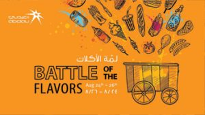 battle-of-flavors