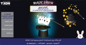 magic-show-eid