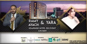 ramy-ayyash-and-yara-eid-adha-party-amman-kempinski