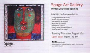 spago-art-gallery