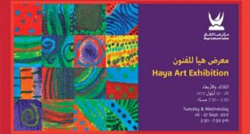 haya-art-exhibition
