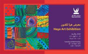 haya-art-exhibition