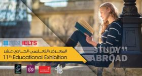 educational-exhibition