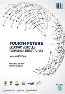 fourth-future