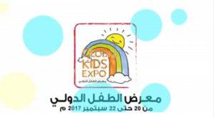 kids-fair