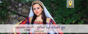 lina-saleh