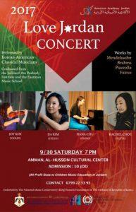 love-jordan-concert