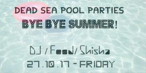 bye-bye-summer-pool-party-27-10-17