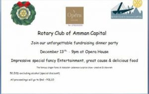 capital-fundraising-dinner-party