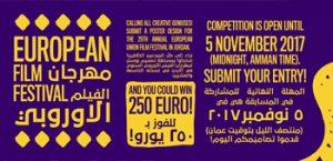 european-film-festival-jordan-2017