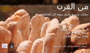 freshly-baked-folktales-and-crafts
