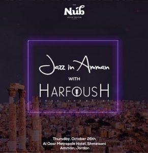 jazz-in-amman-with-harfoush