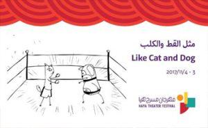 like-cat-and-dog