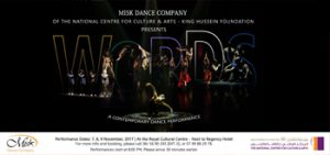 words-contemporary-dance-show-misk-dance-company