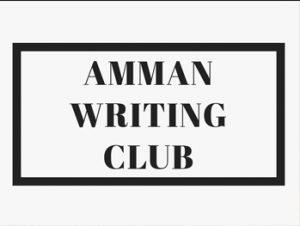 amman-writing-club