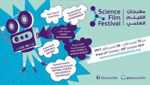 documentary-festival