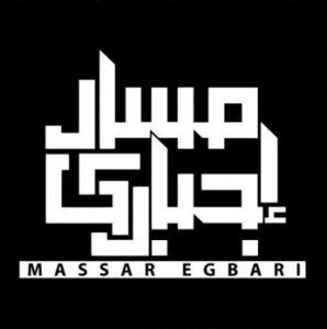 massar-ijbari-at-corners-club-amman
