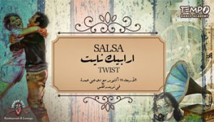 salsa-arabic-twist