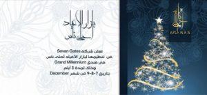 christmas-bazar-grand-millennium-hotel-amman