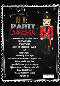 christmas-party-grand-hyatt-amman