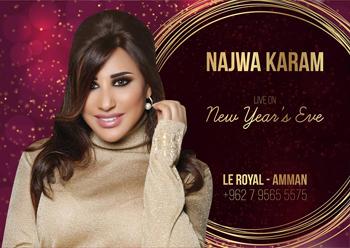 najwa-karam-new-years-eve-2018-amman-jordan