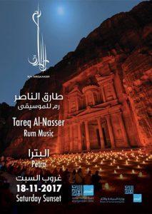 tareq-al-nasser-rum-at-petra