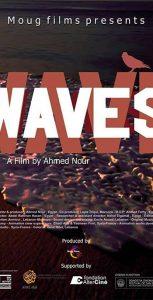 waves-egyptian-movie