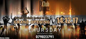 grand-opening-bronze-club
