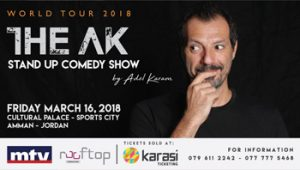 adel-karam-in-amman-the-ak-stand-up-comedy-show