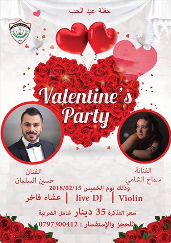 valentines-party-2018-at-orthodox-club-amman