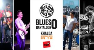 blues-o-bantaloon-at-buffalo-khalda