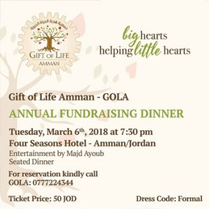 gola-annual-fundraising-dinner