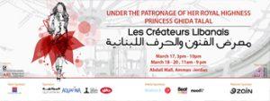 les-createurs-libanais-exhibition-2018