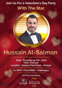 valentines-day-party-with-the-star-hussain-al-salman