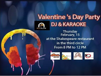 valentines-day-party