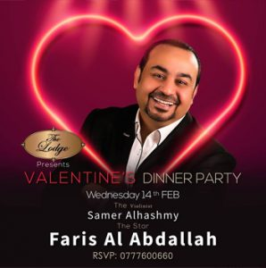 valentines-dinner-party-the-lodge