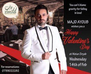 valentines-night-with-majd-ayoub-at-watar-ziryab