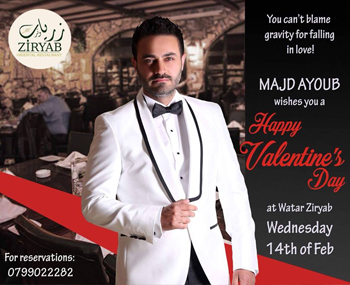 valentines-night-with-majd-ayoub-at-watar-ziryab