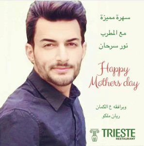 mothers-day-party-at-trieste-restaurant