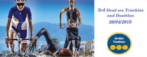 3rd-dead-sea-triathlon-duathlon