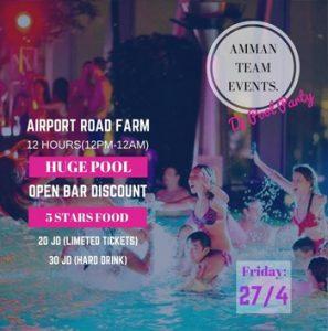 amman-pool-party