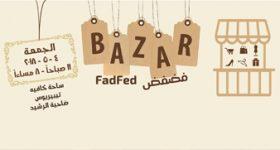 fadfed-bazar