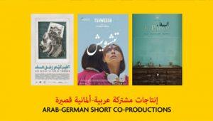arab-german-short-co-productions