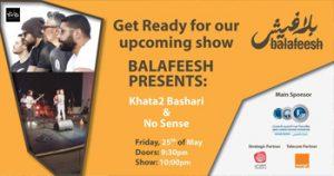 balafeesh-presents-khata2-bashari-no-sense